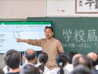 佐渡島で現代の三賢人は何を教えたか(学校蔵リポート①)――先入観に左右されない「学び方」とは?
