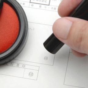 日本政策金融公庫の創業融資と保証協会の制度融資まとめ