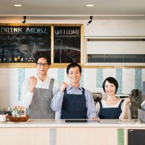 飲食店や喫茶店を開くときに必要な「許認可」とは!?