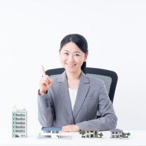 宅地建物取引業の免許