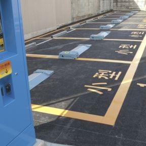 有料駐車場~コインパーキングを開業する!~