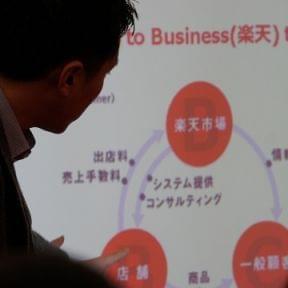 楽天、ソーシャルビジネスを支援、社内チームがテクノロジー提供