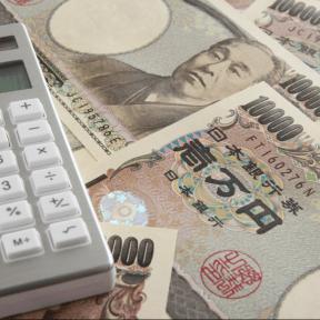 法人税は決算資料が決める? 法人税の計算方法