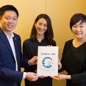 安倍昭恵首相夫人へ提言を提出! 〜『はたらく女性のためのフォーラム2015』セミナーレポート〜