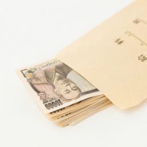 公認会計士の年収はどれぐらい?