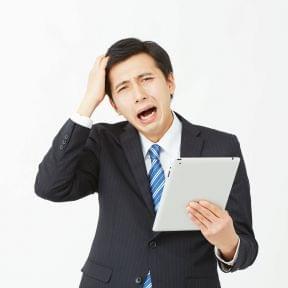 士業独立時に失敗する可能性が高いパターン