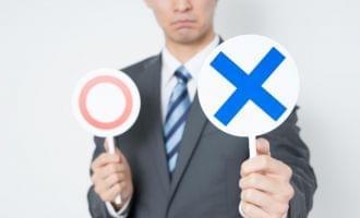 起業支援のプロが教える失敗しない税理士の選び方のコツとポイント