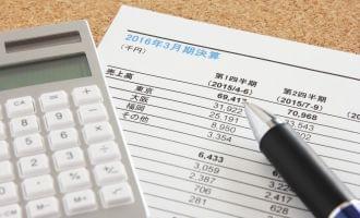 クラウド会計を理解して効率よく事業を進めよう!!
