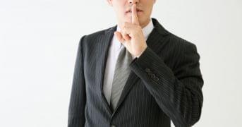 起業の失敗、「口は災いのもと」