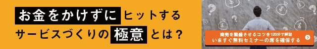 北見さんFS(別バージョン)