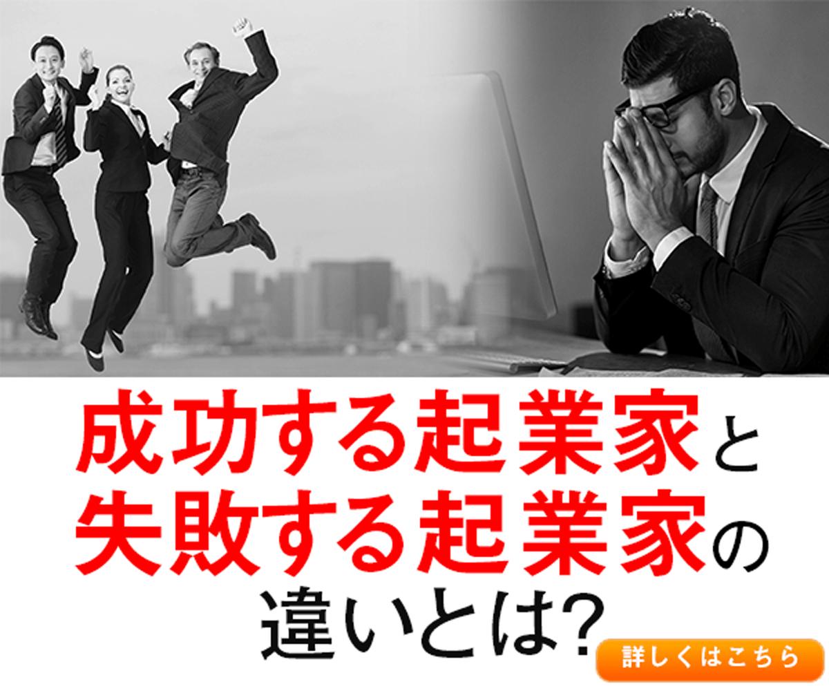 01顧問①