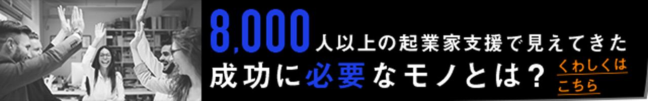 01顧問②