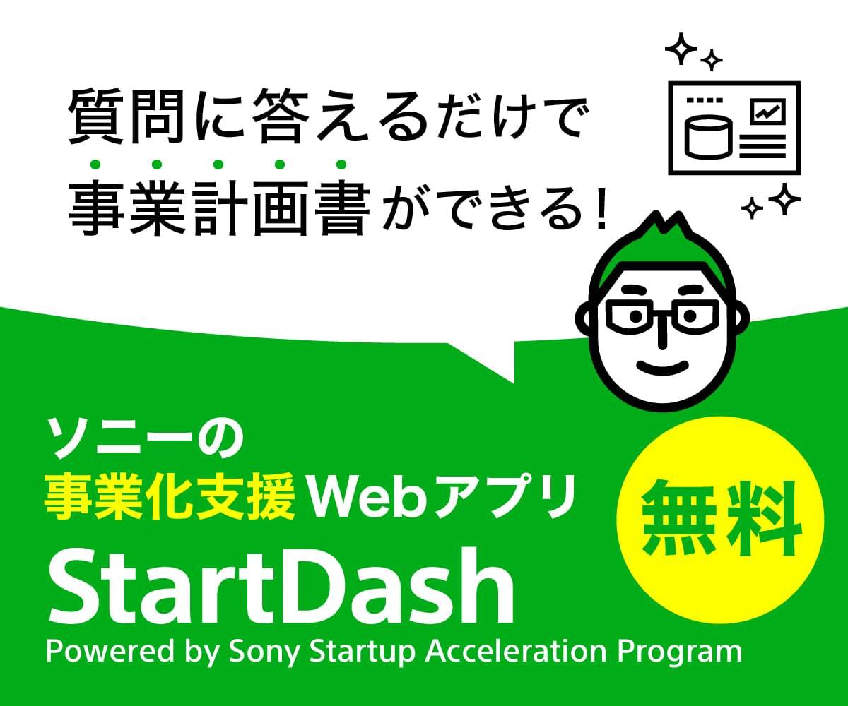 日本SPセンタースタートダッシュc_1