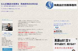 SnapCrab_NoName_2015-5-25_15-59-20_No-00