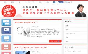 SnapCrab_NoName_2015-5-25_18-2-56_No-00
