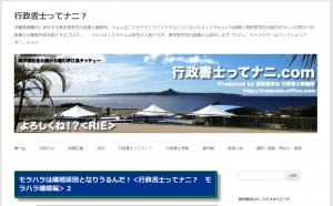 SnapCrab_NoName_2015-5-25_21-24-18_No-00
