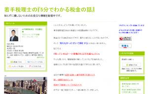 SnapCrab_NoName_2015-5-25_21-31-3_No-00