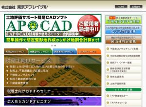 SnapCrab_NoName_2015-5-29_18-39-45_No-00