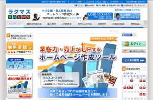 SnapCrab_NoName_2015-5-29_18-49-30_No-00