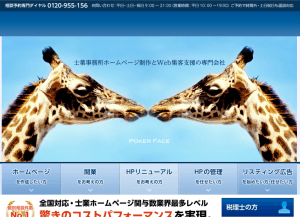 SnapCrab_NoName_2015-5-29_18-50-32_No-00