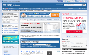 SnapCrab_NoName_2015-5-29_18-52-8_No-00