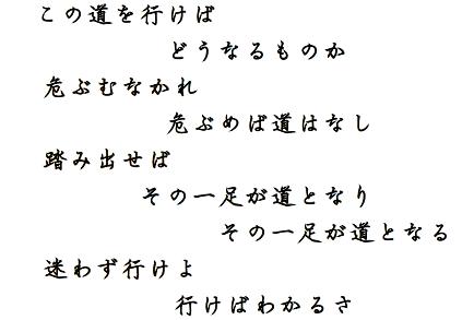 スクリーンショット 2015-06-15 9.48.55