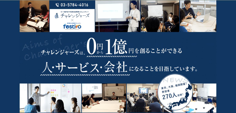 「日本最大級」や「ストアカプラチナ講師」など突き抜けるブランディングを確立させる思考法とマーケティング