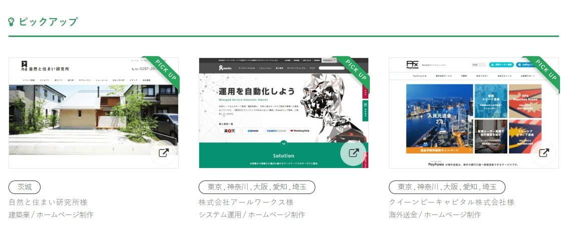 どこどあ②(1)