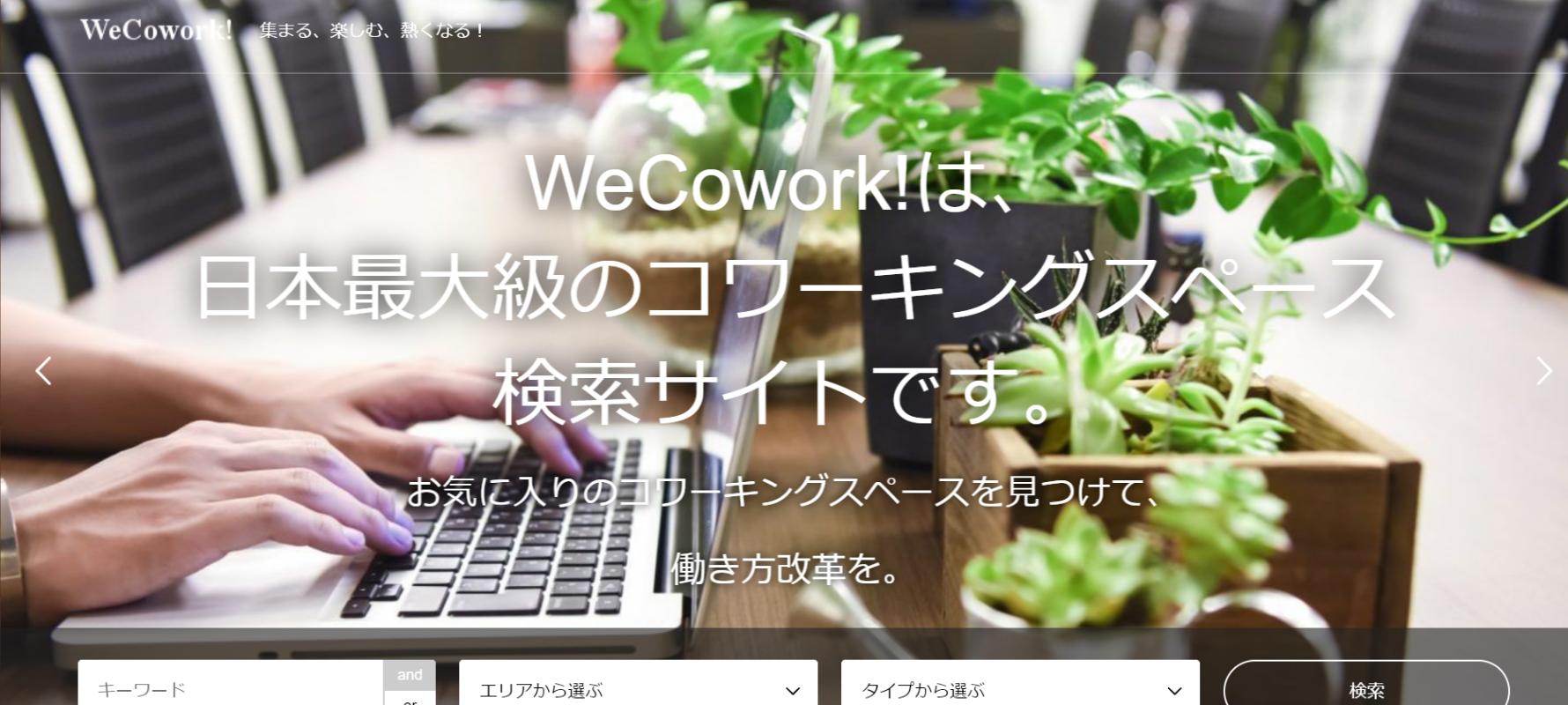 WeCowork!