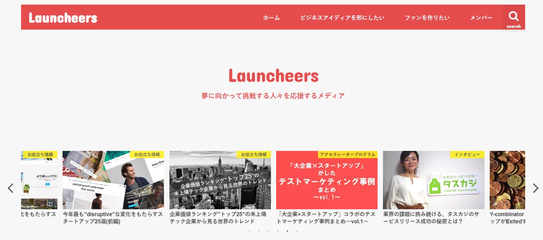 Launcheers