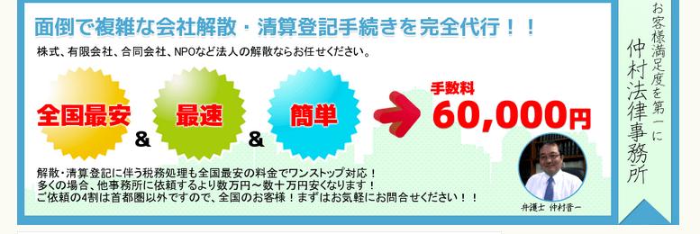 SnapCrab_NoName_2014-2-14_13-44-27_No-00