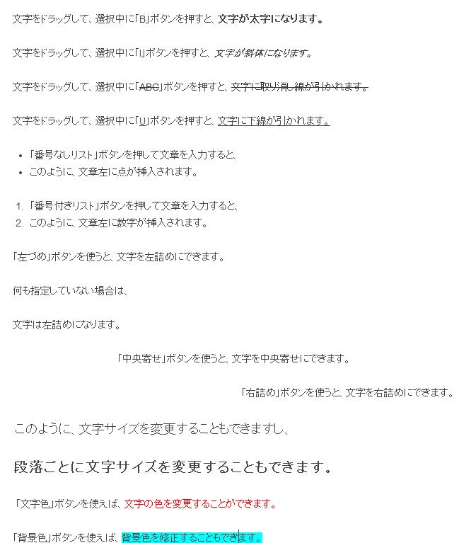 SnapCrab_NoName_2014-2-3_17-56-7_No-00