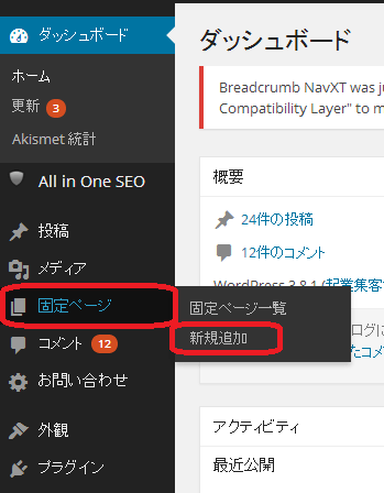 SnapCrab_NoName_2014-2-5_21-23-8_No-00