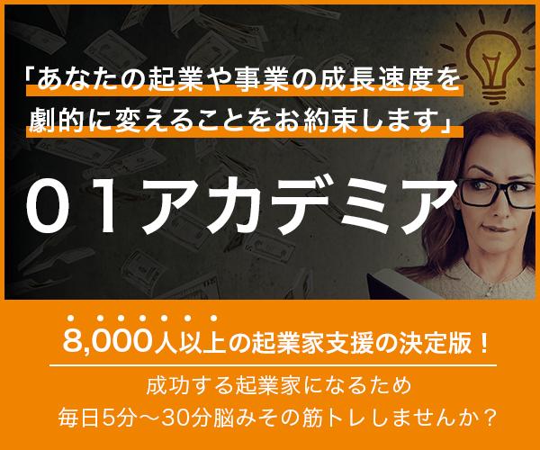academia-600×500
