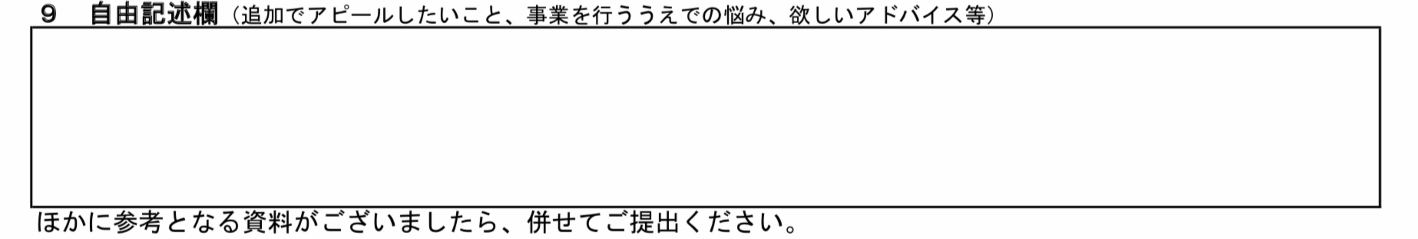 image1(55)