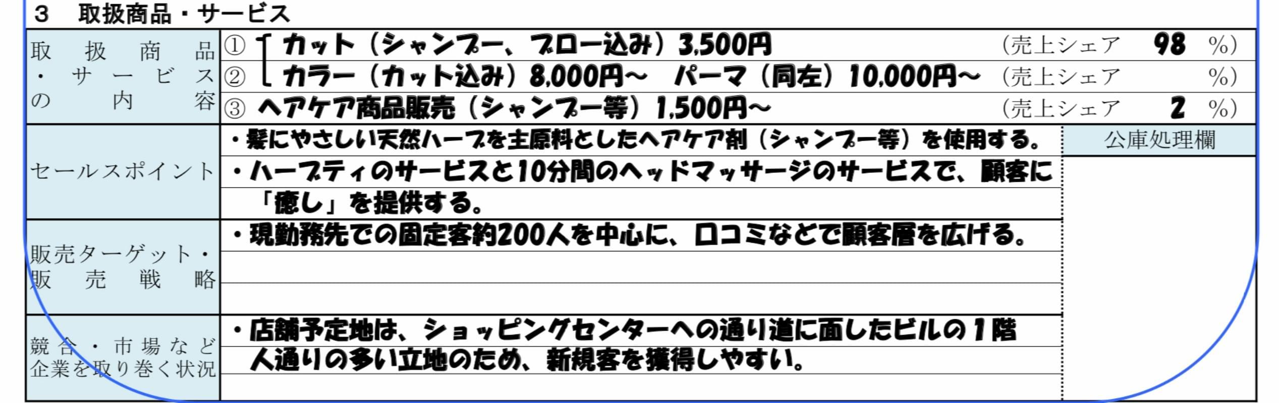 image14(1)