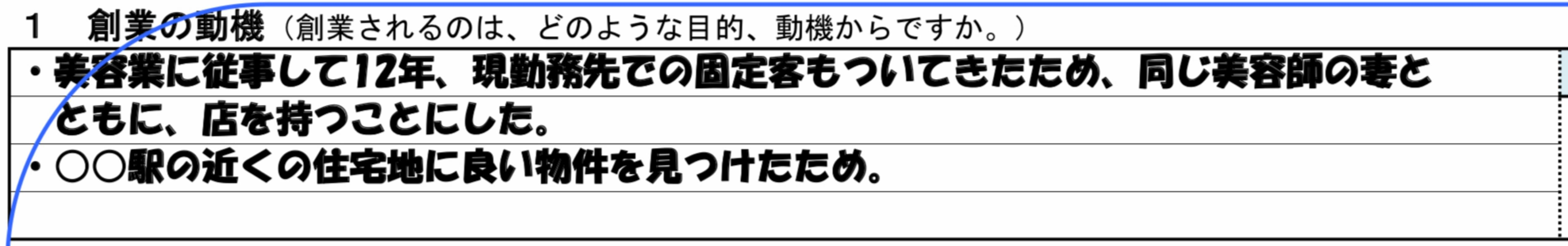image19(1)