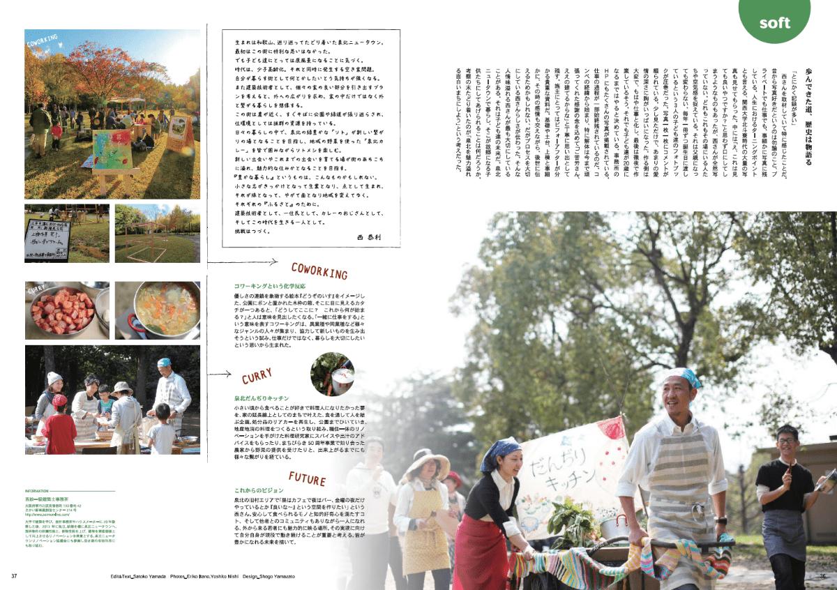image2(9)