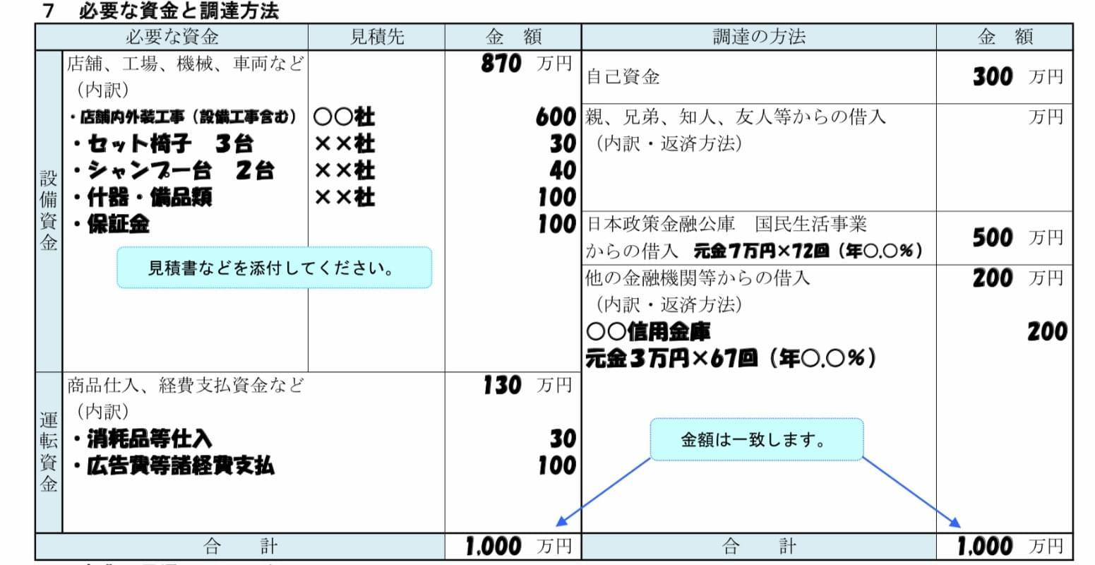 image21(2)