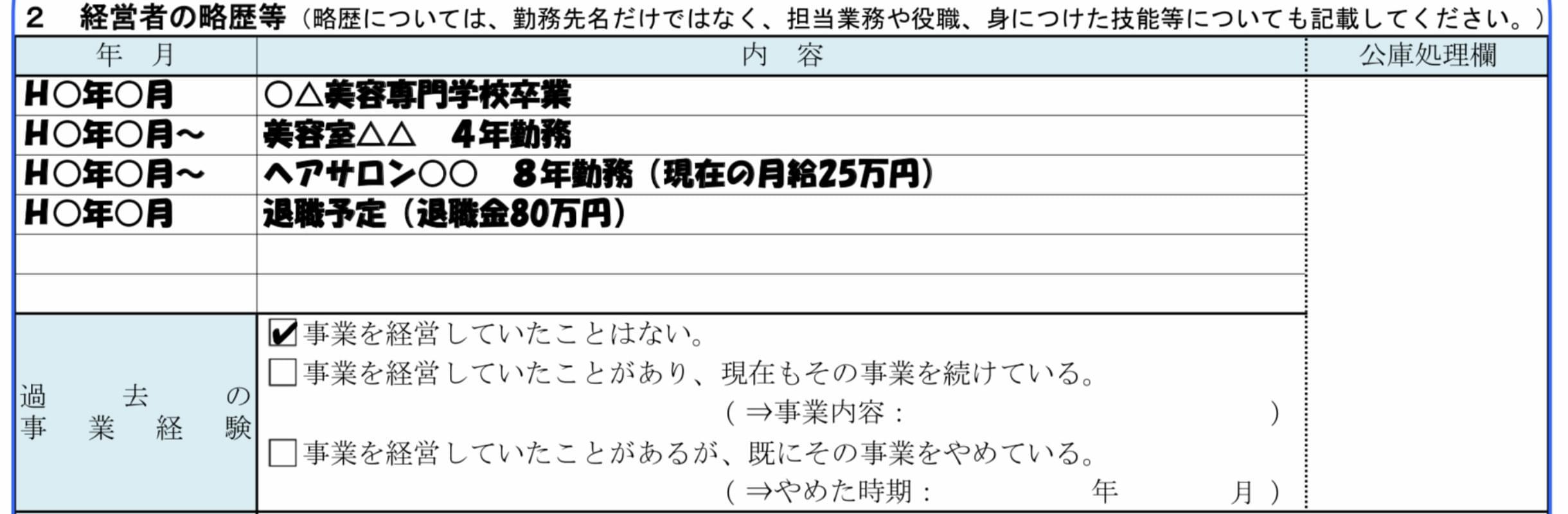 image23(1)