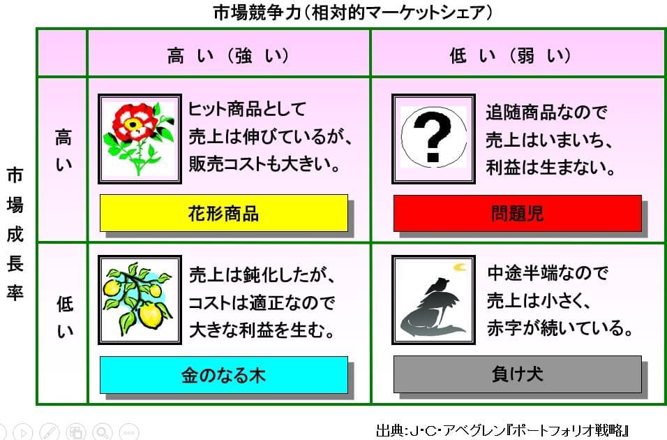 image5(61)