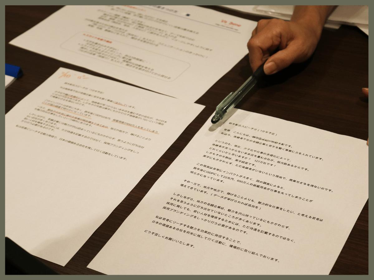 image8(4)